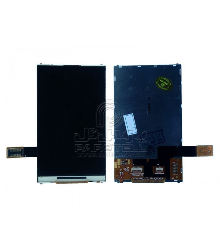 LCD SAMSUNG MARVEL - S5560