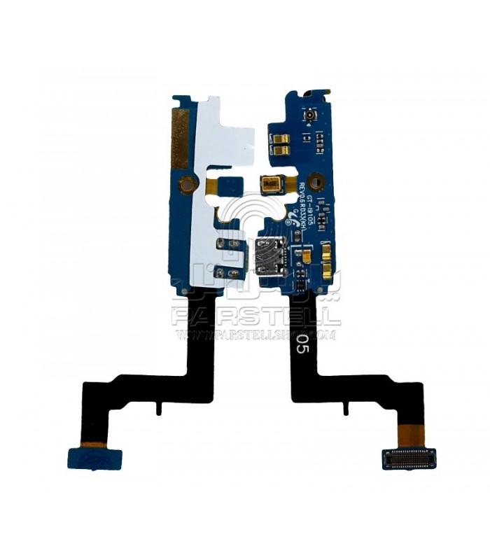 فلت شارژ - میکروفون سامسونگ گلگسی I9505 - S4 4G