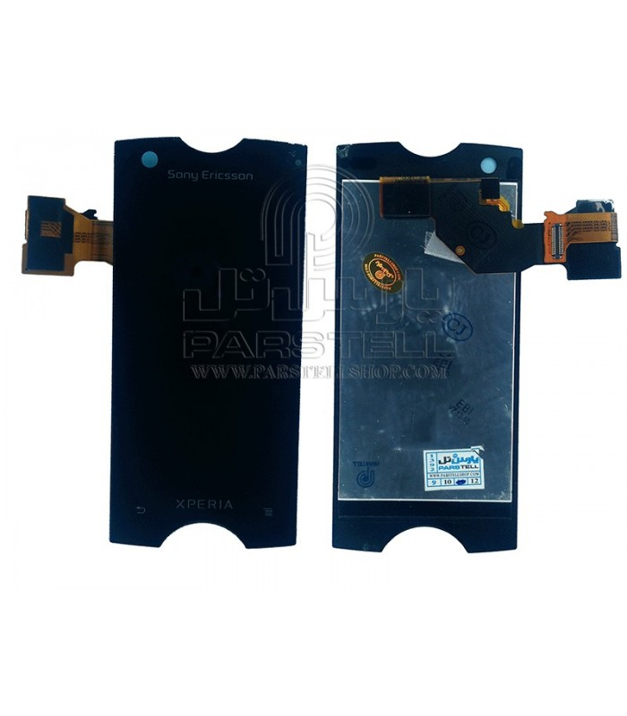 LCD SONY ERICSSON XPERIA RAY ST18 FULL