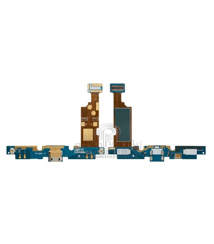 فلت شارژ ال جی E975 - OPTIMUS G