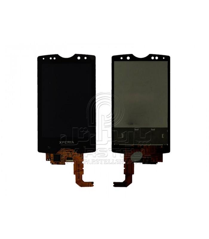 LCD SONY ERICSSON XPERIA MINI PRO - SK17 FULL