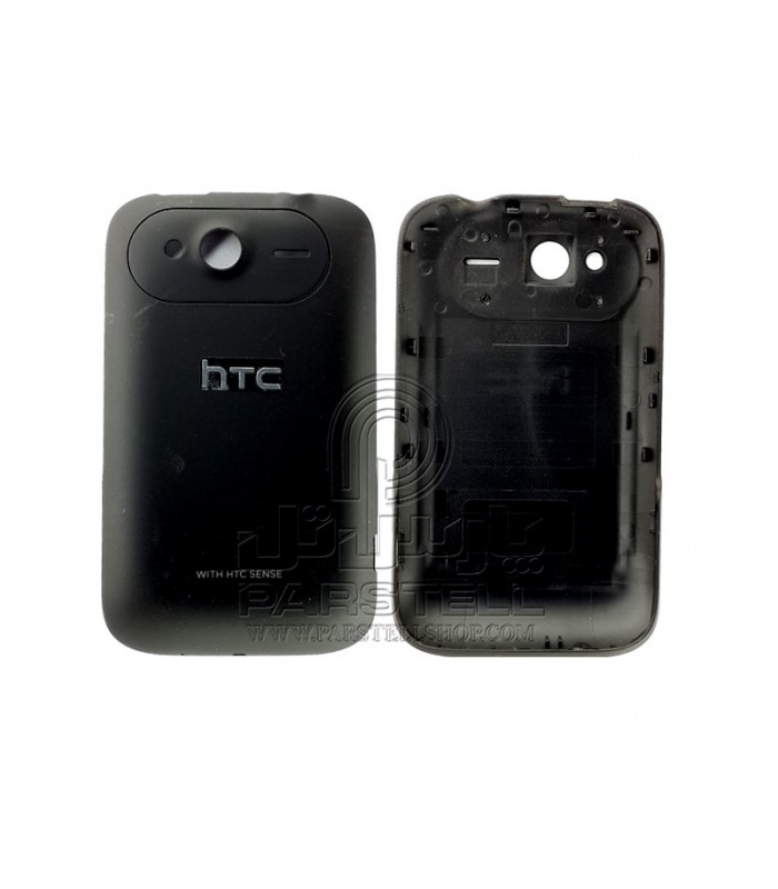 درب پشت HTC WILDFIRES G13