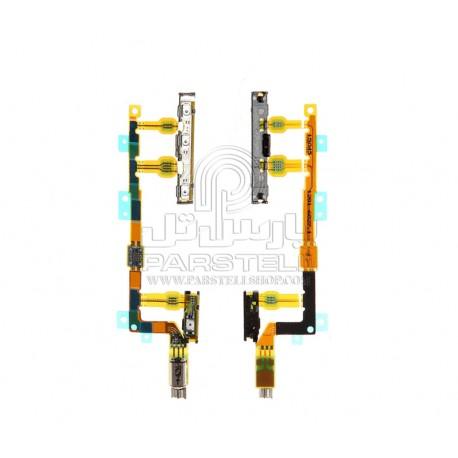 فلت پاور سونی اکسپریا SONY XPERIA Z3 COMPACT