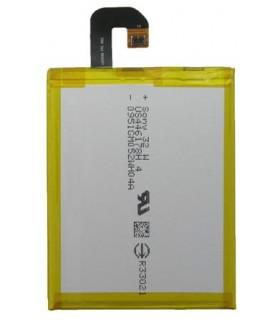 باطری سونی اکسپریا XPERIA Z3 با 6 ماه گارانتی