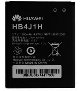 باطری هواوی HUAWEI U8150-T8300-C8500