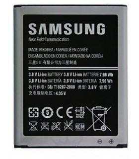 باطری سامسونگ G130 - GALAXY STAR 2