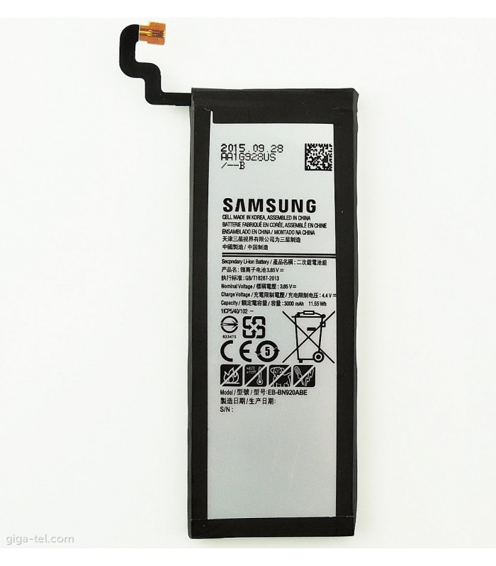 باطری سامسونگ گلگسی N920 - GALAXY NOTE 5