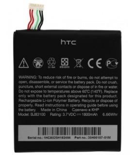 باطری اچ تی سی HTC ONEX-ONES
