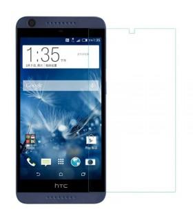 محافظ ضدضربه اچ تی سی HTC DESIRE 626