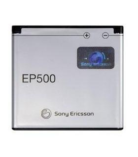 باطری سونی اریکسون EP500