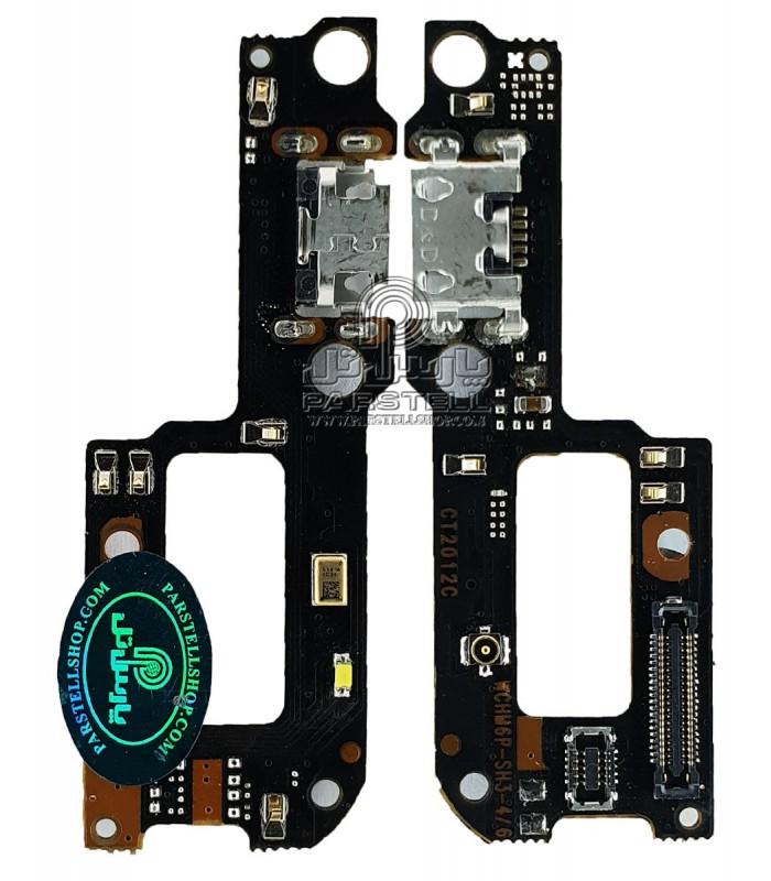 برد شارژ شیائومی مدل XIAOMI A2 LITE -REDMI 6 PRO