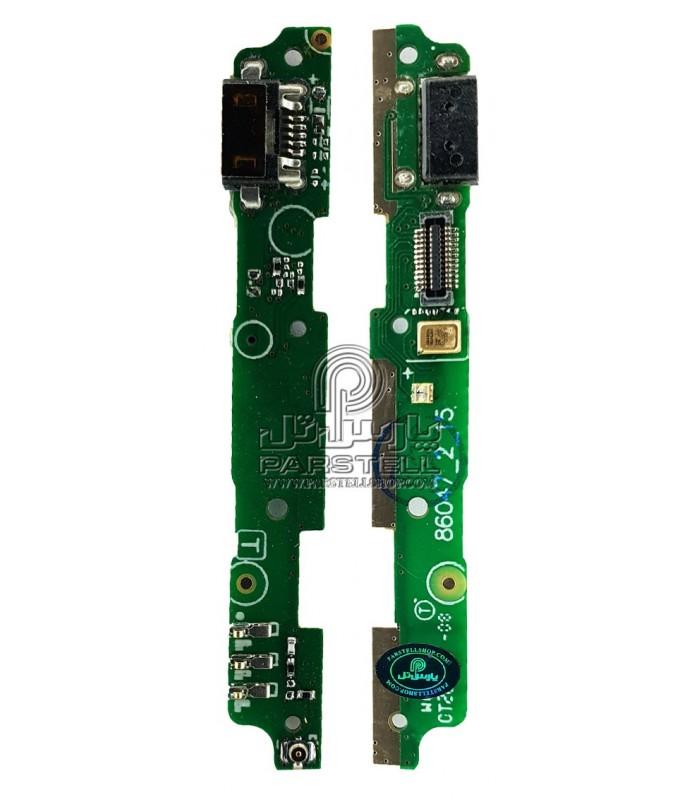برد شارژ شیائومی مدل XIAOMI REDMI 2