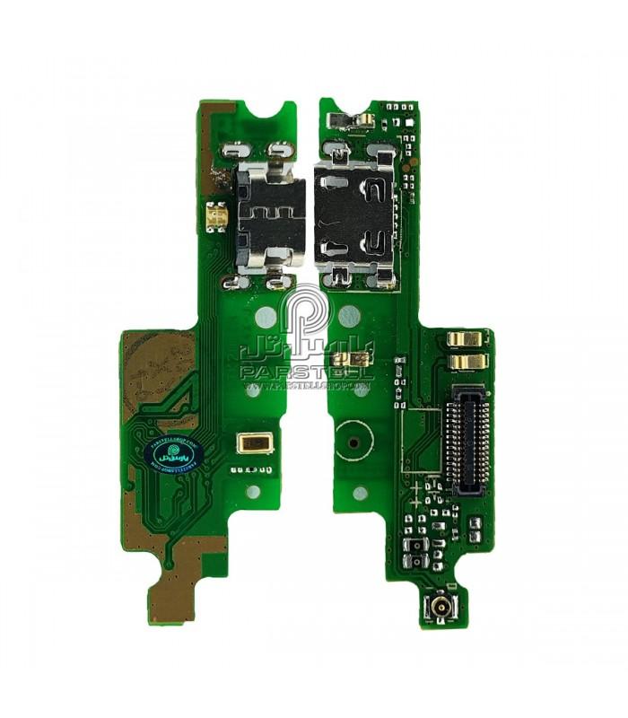 برد شارژ شیائومی مدل XIAOMI REDMI 4X