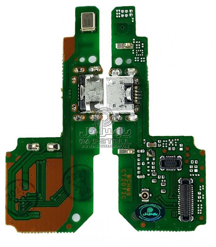برد شارژ شیائومی مدل XIAOMI REDMI 6