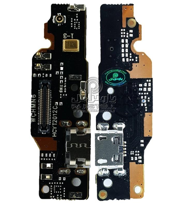برد شارژ شیائومی مدل XIAOMI MI 9 SE