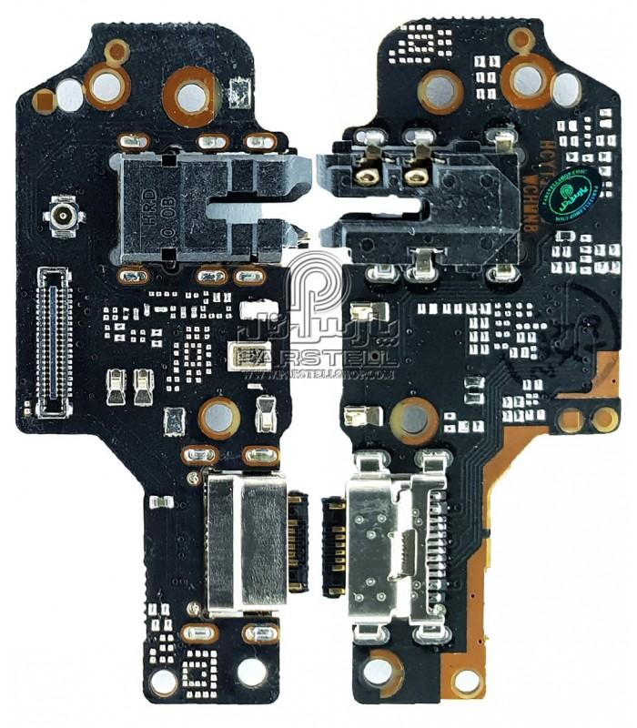 برد شارژ شیائومی مدل XIAOMI NOTE 7 PRO-NOTE7