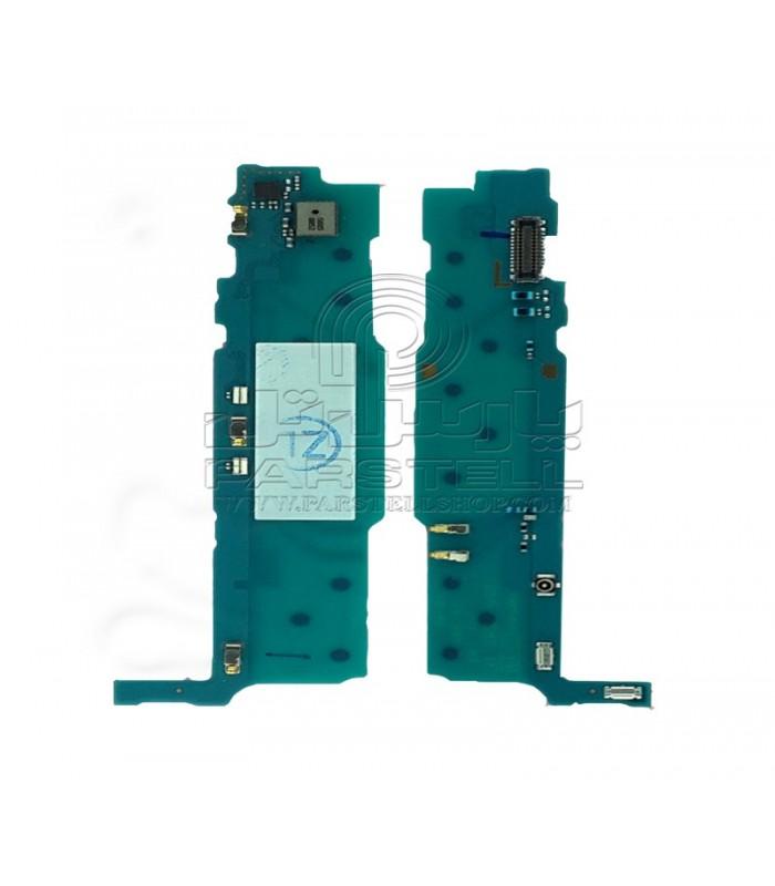 فلت میکروفون - ویبره سونی اکسپریا TX - LT29