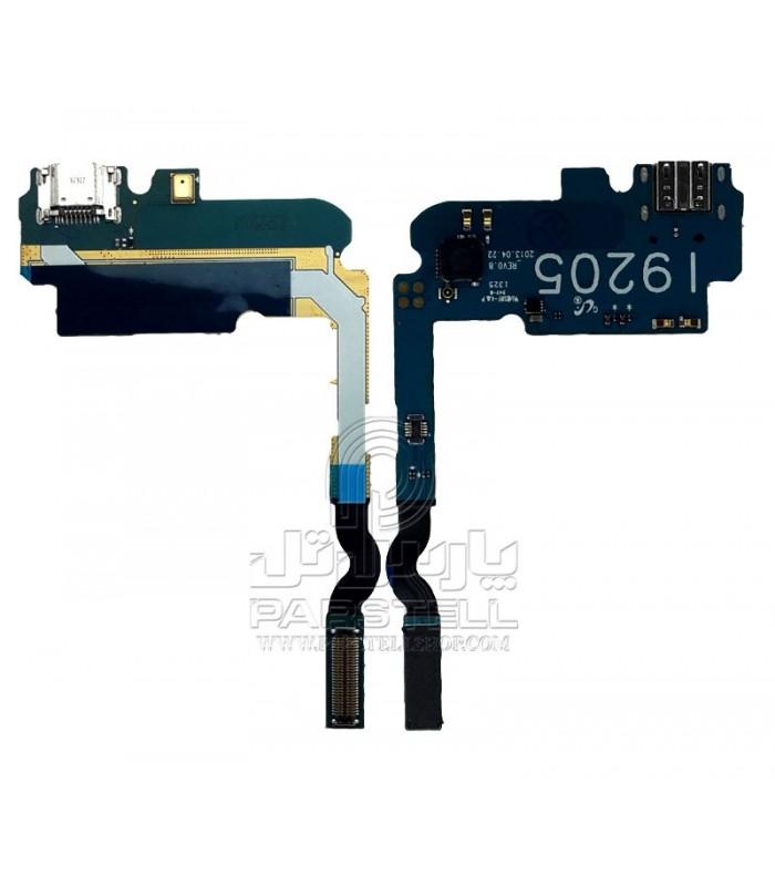 فلت شارژ - میکروفون سامسونگ گلگسی I9200- MEGA 6.3