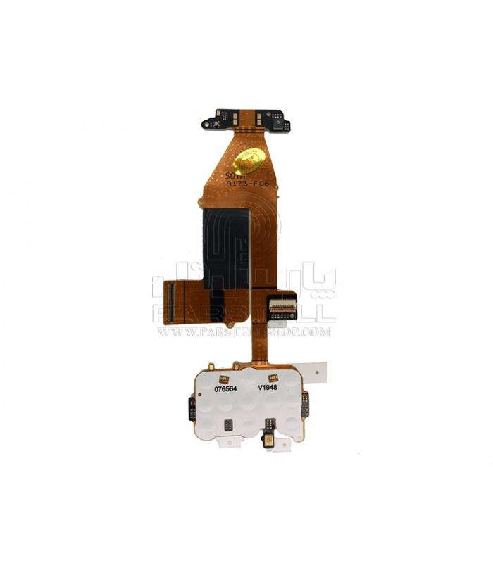 فلت اسلایدر - دوربین - کیبورد نوکیا 6700S