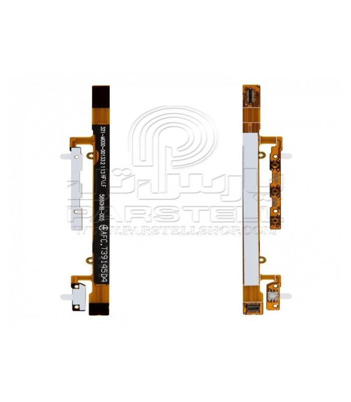 فلت پاور - ولوم سونی اکسپریا C2305 - C