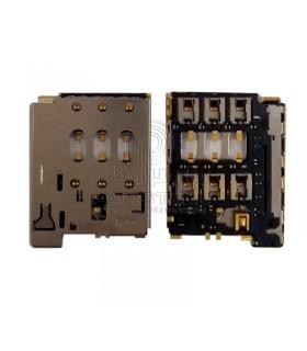 کانکتور سیم اچ تی سی دیزایر HTC DESIRE 816