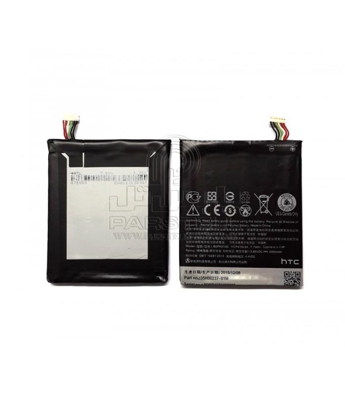 باطری اچ تی سی دیزایر HTC DESIRE 626