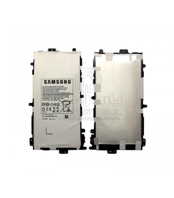 باطری تبلت سامسونگ گلکسی SAMSUNG GALAXY N5100