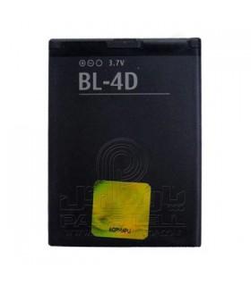 باطری نوکیا BL4D با 6 ماه ضمانت