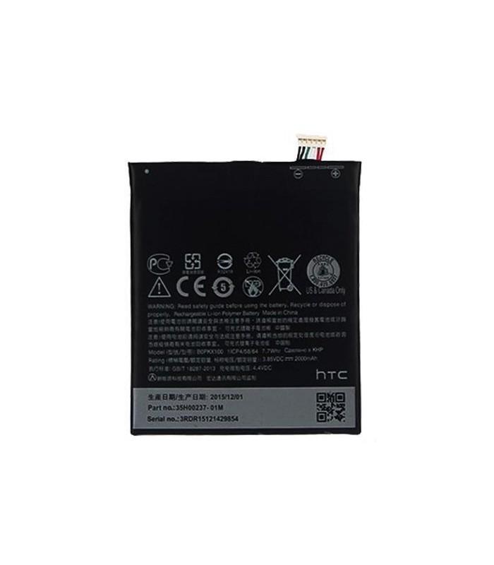 باطری گوشی اچ تی سی دیزایر HTC DESIRE 626