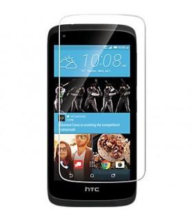 محافظ ضدضربه اچ تی سی HTC DESIRE 526