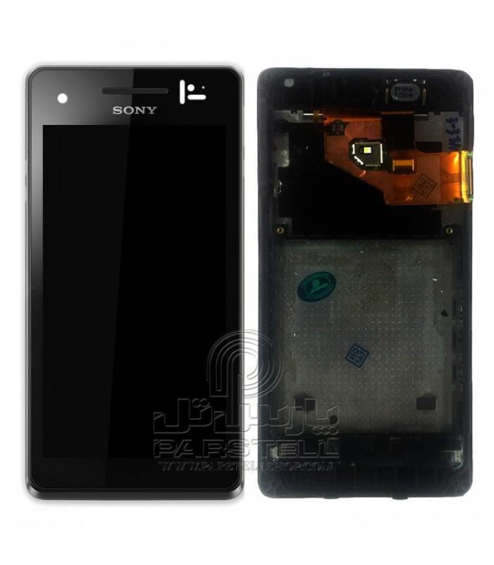 LCD SONY ال سی دی گوشی سونی اکسپریا وی مدل ال تی 25V - LT25 FULL