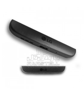 درپوش شارژ ال جی H850 - LG G5