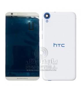 قاب اچ تی سی دیزایر HTC DESIRE 820