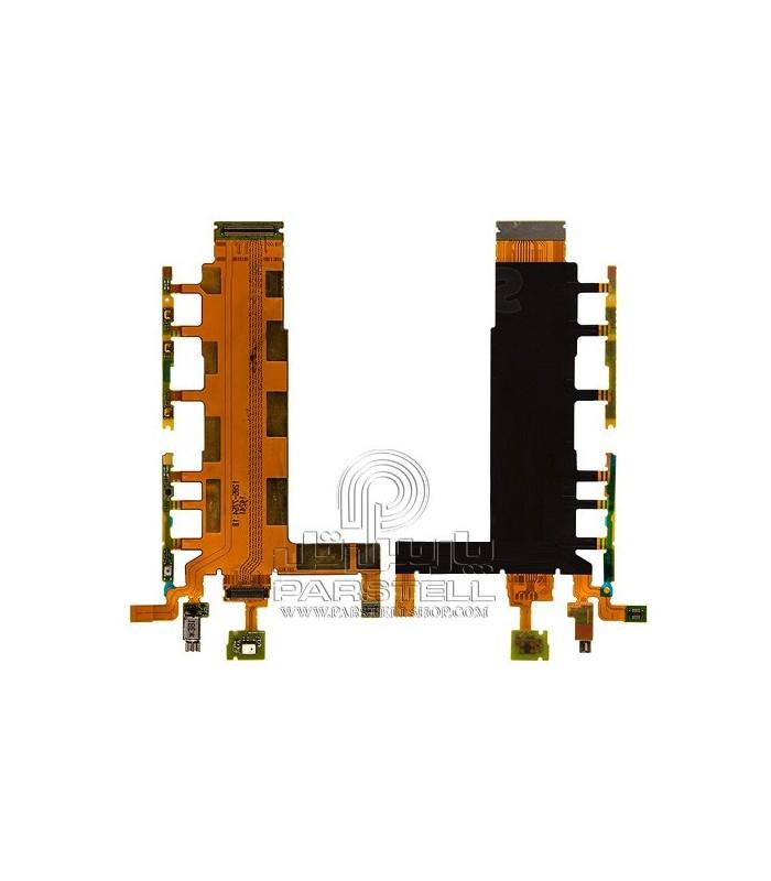 فلت پاور - ولوم - بازر - میکروفون سونی اکسپریا Z3