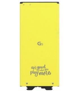 باطری ال جی LG G5