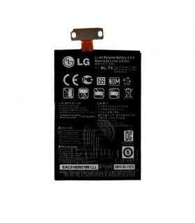 باطری ال جی E975 - LG OPTIMUS G