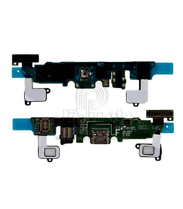 فلت شارژ سامسونگ گلکسی A800 - GALAXY A8