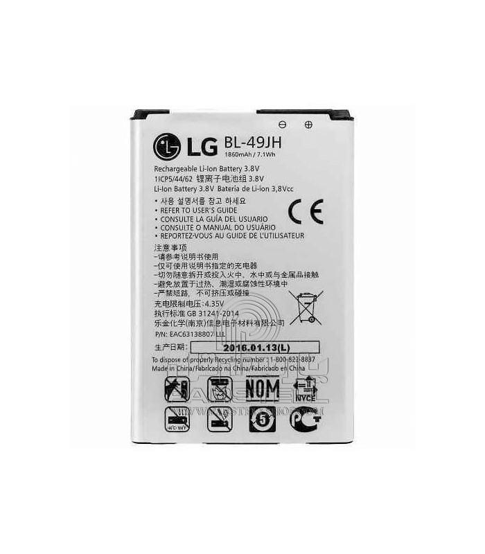 باطری ال جی LG K4