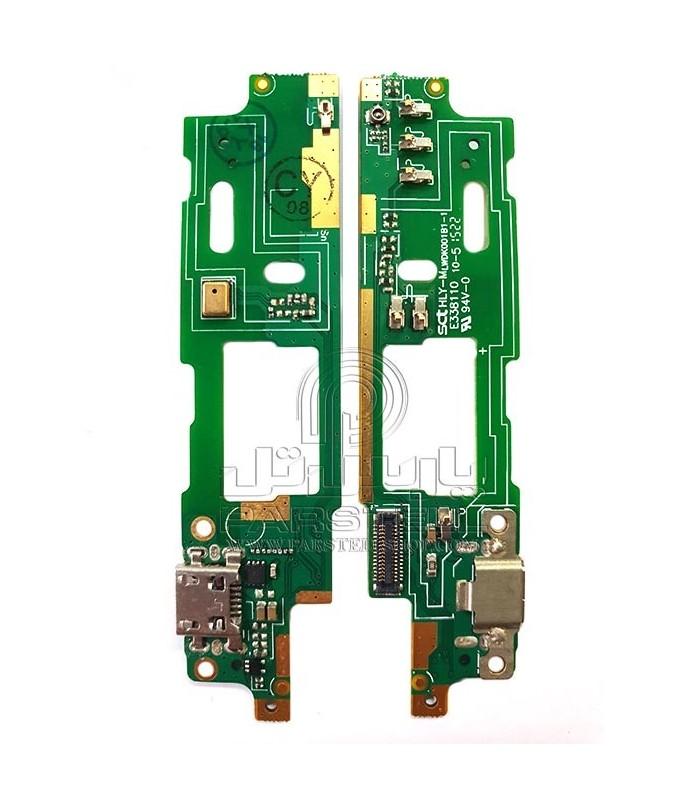 فلت شارژ اچ تی سی دیزایر DESIRE 820 V.G