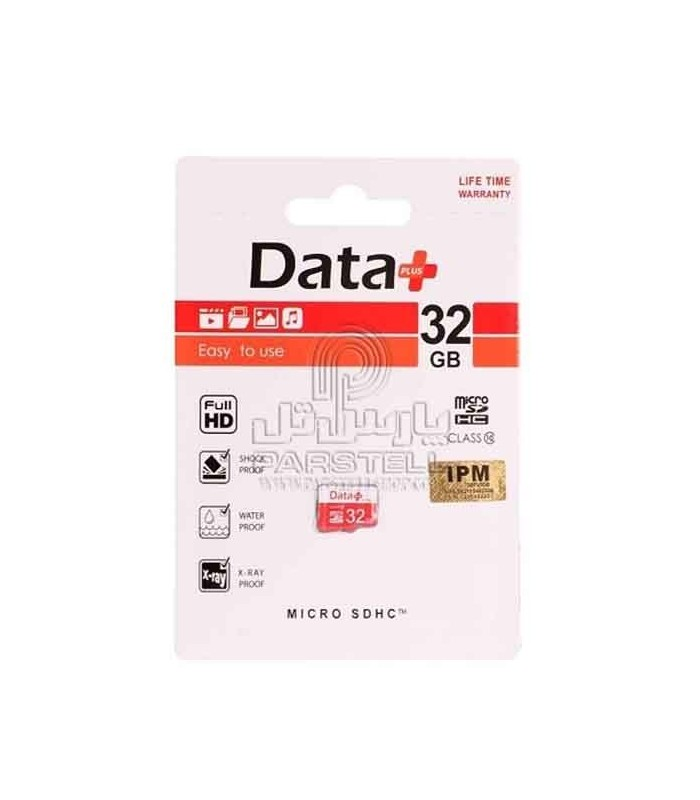 کارت حافظه میکرو اس دی دیتا پلاس 32 گیگ