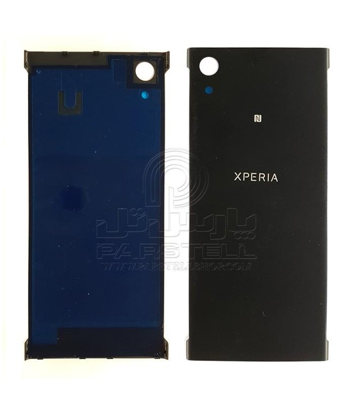 درب پشت سونی اکسپریا XPERIA XA1