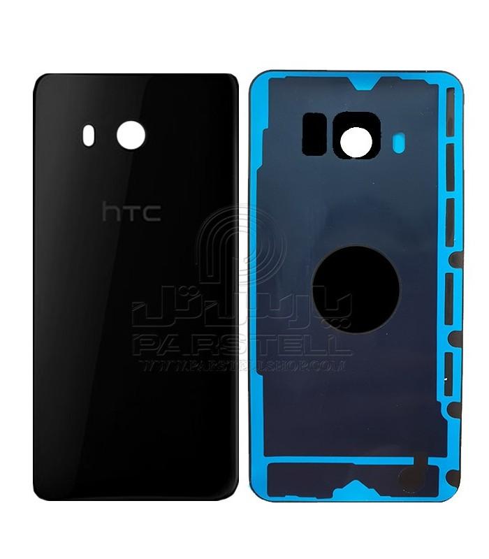 درب پشت اچ تی سی HTC U11