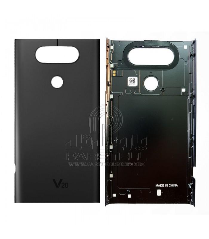 درب پشت ال جی H990DS - LG V20