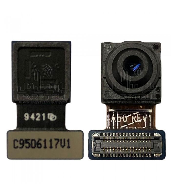 دوربین جلو سامسونگ گلکسی A505 - GLAXY A50