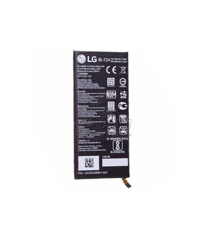 باطری ال جی LG X POWER
