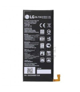 باطری ال جی M320 - LG X POWER 2