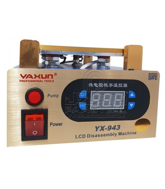دستگاه جداکننده ال سی دی YAXUN YX-943