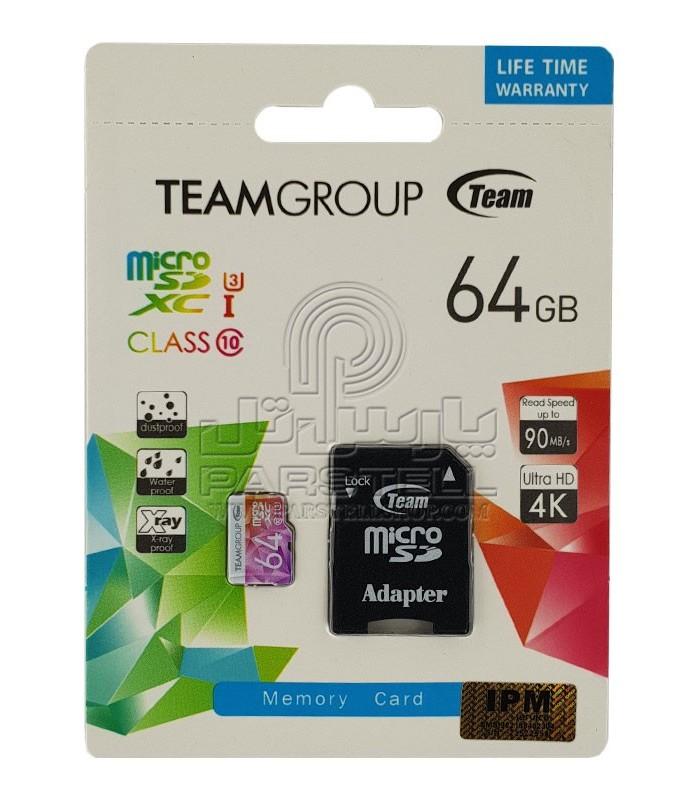 MEMORY SD 16GB CLASS 10