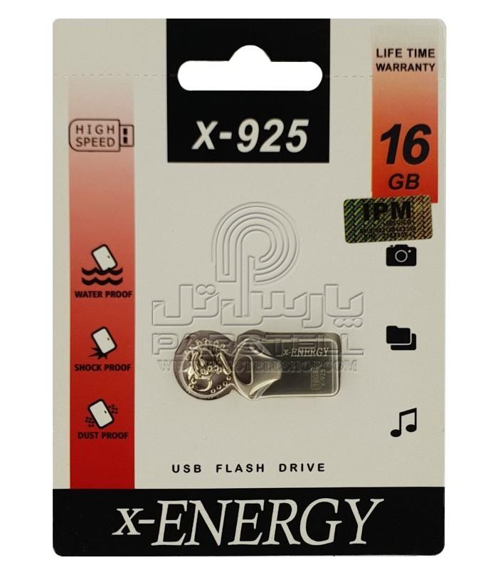 فلش مموری دیتا پلاس DATA PLUS 16GB مدل لاکچری