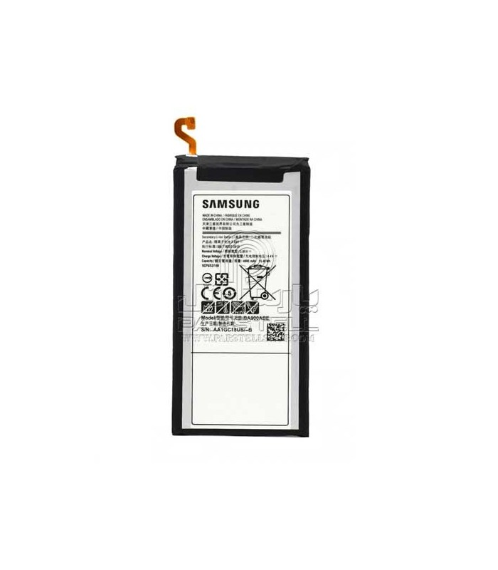 باطری سامسونگ گلکسی A900 - GALAXY A9